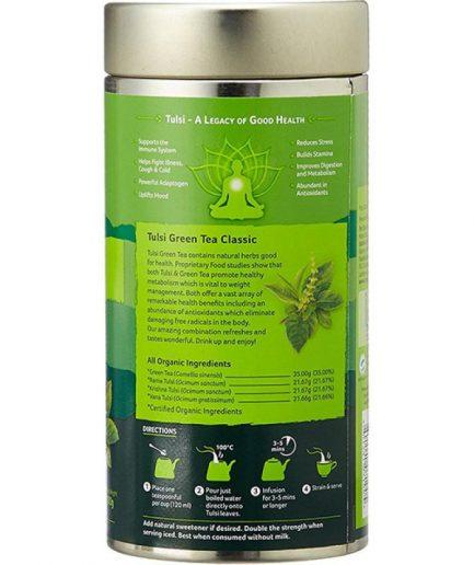 Organic India Tulsi Green Tea Classic Tin (100gm)